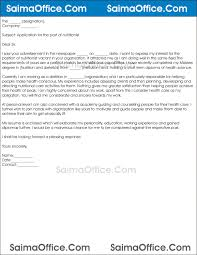 related post of cover letter nutritionist sample clinical dietitian resume