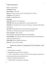 Контрольная работа по Английскому языку Вариант № Контрольные  Контрольная работа по Английскому языку Вариант №3 26 03 15