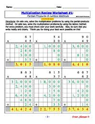 Partial Products Multiplication Worksheets - Delibertad