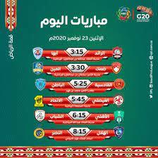 6 مواجهات ضمن مباريات الدوري السعودي اليوم الإثنين - سوبر كورة