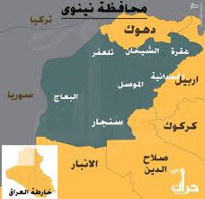 Image result for پنتاگون ساخت بزرگ ترین پایگاه نظامی آمریکا در موصل را کلید زد