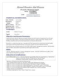 Field Assurance Coordinator Resume – Digiart