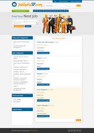 web application development portal development in aurangabad job sp job portal