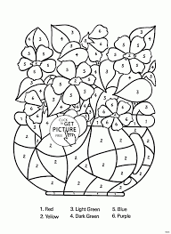 Best Of Coloring Pages Words Printable Coloring Pages
