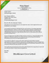 Accountant Cover Letter Bookkeeper Cover Letter Example Jpg Utah