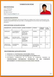 Download Format Of Cv Download Resume Format Write The Best