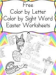 Easter Worksheets -Color by Letter/Color by Sight Word Fun ...