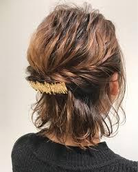 簡単華やかバックカチューシャのヘアアレンジとつくり方 Hair