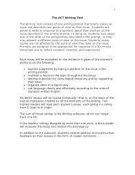 practice essay prompts co practice essay prompts