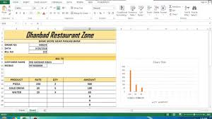Ms Excel 2013 Billing Sheet Fully Autometic Very Advance Youtube