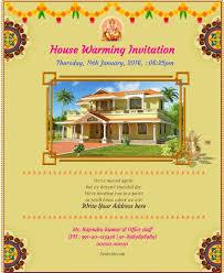 Free Griha Pravesh Housewarming Invitation Card Online Invitations