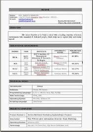 Resume Templates For Freshers Best of Resume Templates