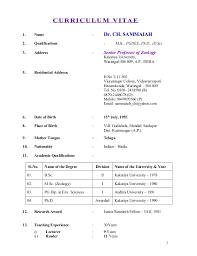 Resume Cv Biodata Best Resume Gallery