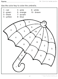 Math Coloring Pages New First Grade Addition And Subtraction
