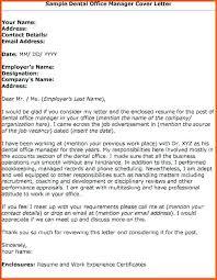 Dental Office Cover Letter Chechucontreras Com