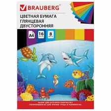 <b>Цветная бумага</b> А4 2-сторонняя мелованная (глянцевая), 16 ...