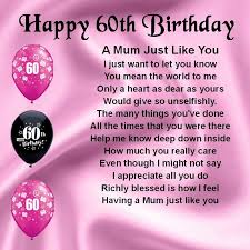 Quotes 60th birthday The 100 Best Happy Birthday Quotes of All Time 86