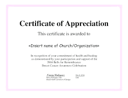 Employee Certificate Of Appreciation Employee Recognition Letter Template Sample Employee Recognition