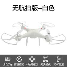 遥控飞机无人直升机儿童玩具飞机模型耐摔摇控充电超长续航飞行器智能家