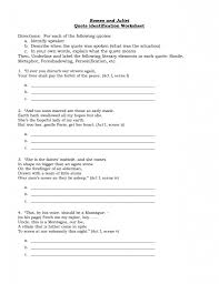 romeo and juliet quote test identification quotes quotesgram romeo and juliet quote test identification quotes quotesgram
