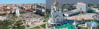 Диссертации на заказ заказать диссертацию в Хабаровске