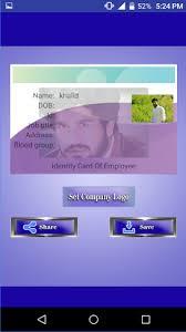 Fake Androidpit Forum Card Id Generator AZwq7zcT
