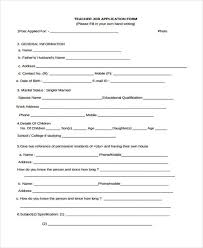 School Application Forms Templates 35 Free Job Application Form Template