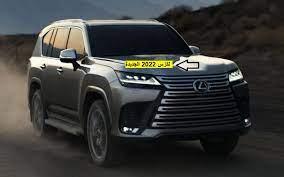 سعر ومواصفات السيارة اليابانية لكزس Lx600 موديل 2022 وأهم مميزاتها
