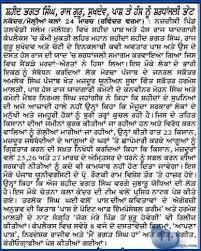 essay on essay on lohri written in punjabi language lohri essay