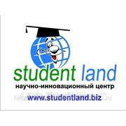 Готовые дипломные работы по экономике банковскому делу  Дипломные работы на заказ в Калининграде