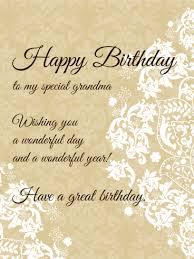 Send Free To My Special Grandma Elegant Birthday Card To Loved