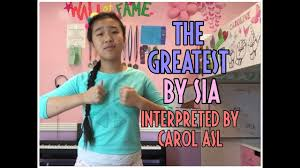 the greatest sia asl