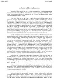 a beautiful mind reflection paper  a beautiful mind reflection paper