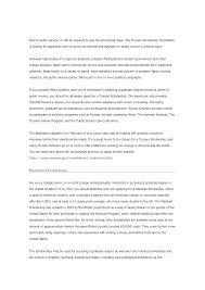 Scholarships Essays Examples College Scholarship Web Art Gallery