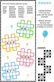 blank crossword puzzle grids printable criss cross word puzzle fill in the blanks of the crossword