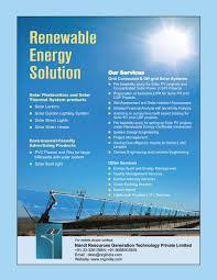 Solar Street Light Brochure