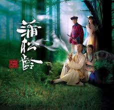 tvb drama   Hong Kong TVB   Pinterest   Drama  Drama series and Movie YouTube Ghost Writer Tvb Ghost Writer Watch Movies  Ghost Writer Watch Movies   Source Abuse Report