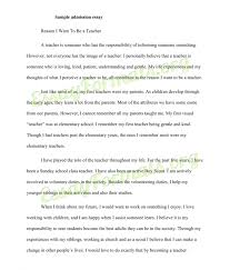 cover letter college level essay format cover letter college college level essay format cover letter killer college admission essay format sample college