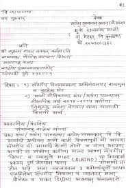 Format Of Business Loan Application Letter To Bank   Cover Letter     happytom co