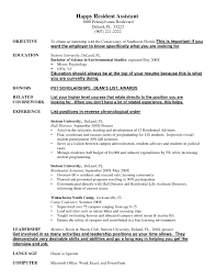 Resident Assistant On Resume Resident Assistant Resume Example Examples of Resumes resident 1