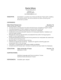 Resume With Accent Resume Ideas