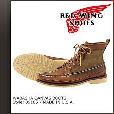 sold out red wing red wing moccasin boots copper laugh 9185 wabasha