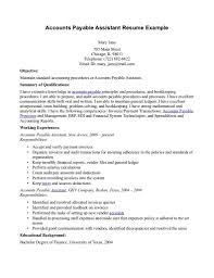 accounts payable job description for resume accounts receivable specialist resume inventory specialist resume