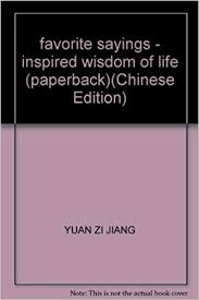 Favorite Sayings Inspired Wisdom Of Life Paperback YUAN ZI Unique Favorite Sayings About Life