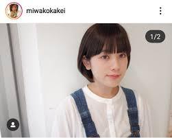 筧美和子マッシュボブにイメチェン世間の声は最近の活動はどうなの
