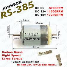 Johnson DC 6v-18v 12v <b>RS 385 High</b> Speed 17250rpm Large ...