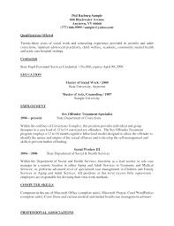 Social Work Resume Sample Entry Level Worker Medical Social Work