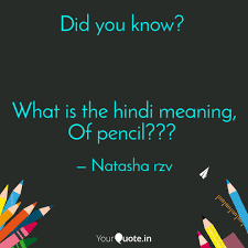 Did You Know What Is Quotes Writings By Natasha Rzv Yourquote