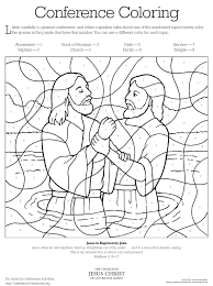 Small Picture Amazing of Simple Jesus Baptism Coloring Page In 7506