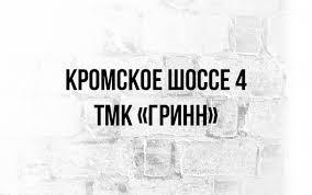 Товары BLACK MARKET – 481 товар | ВКонтакте
